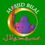 Bilal logo green adv(600x600)