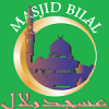 _bilal logo green 150