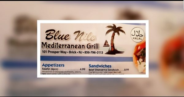 blue nile grill